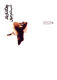 این یکی از کارهای قشنگ محسن است که وقتی آن داور ژاپنی دیدش زد روی پوستر و گفت:sugoii!یعنی بسیار زیباست و گغت اگر این بی ینال در ژاپن برگزار می شد حتما جزو برندگان بودی!